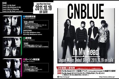 CN BLUE يكشفون غلاف و صور ألبوم In My Head .!! Imh-tweet
