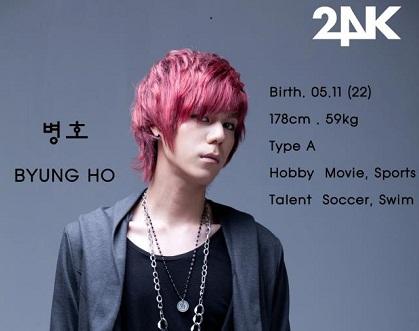تقرير عن فرقة 24k 24k-byungho