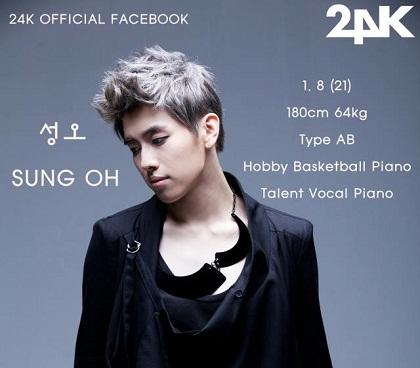 تقرير عن فرقة 24k 24k-sungoh