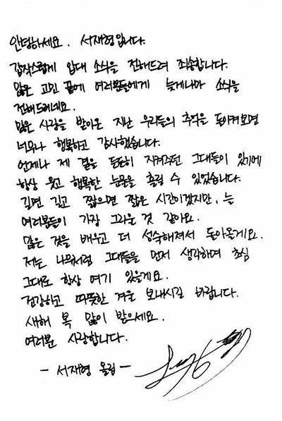 Jaehyung_1420171109_jaehyung